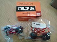 "Стойки стабилизатора ""555"" (страна производитель Япония), фото 1"