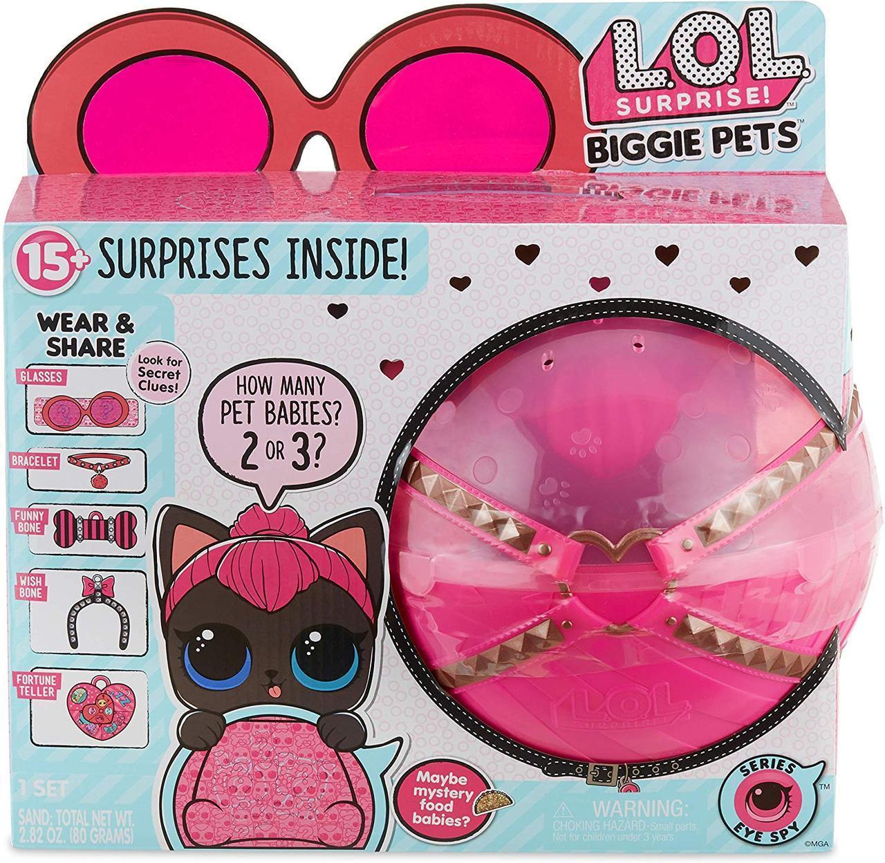 ЛОЛ Большой питомец Спайси Китти L.O.L. Surprise! Biggie Pet Spicy Kitty