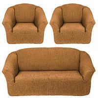 Комплект Чехлов На Трехместный Диван И 2 Кресла Без Оборки Модель 219