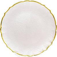 Блюдо сервировочное Gold Bezel декоративное Ø33см, подставная тарелка, стеклянная белая