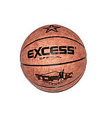 Мяч баскетбольный «КОЖА»EXCESS