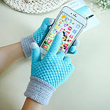 Перчатки для сенсорных экранов Touch Gloves Liberty milk, фото 2