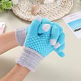 Рукавички для сенсорних екранів Touch Gloves Liberty milk, фото 3