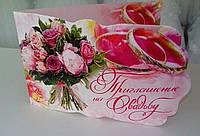 Свадебное приглашение (С-Пр-2-04)