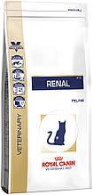 Сухой лечебный корм для кошек Royal Canin Renal 2 кг
