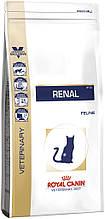 Сухий лікувальний корм для кішок Royal Canin Renal 4 кг
