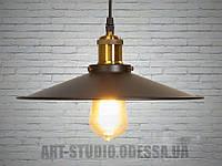 Люстра-подвес светильник в стиле Loft 6856-300BK