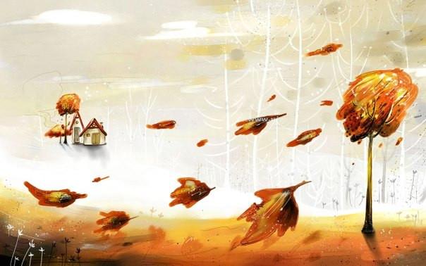Осенняя лихорадка