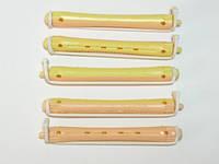 Бигуди для холодной завивки, цвет желтый с бежевым, D -8 мм(12 шт) 98_105