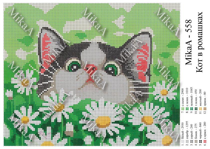 """Схема для полной вышивки бисером -""""Кот в ромашках"""""""