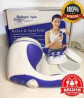 Массажер для тела Relax and Ton, массажер для похудения, ручной массажер Relax&Tone