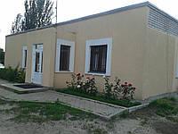 Производственная база в Днепропетровске