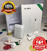 Беспроводные наушники Apple AirPods i9 mini tws Bluetooth с боксом для зарядки (качественная копия Apple), фото 1