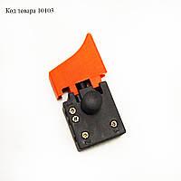 Кнопка 6A для электроинструмента FA2-6/2B