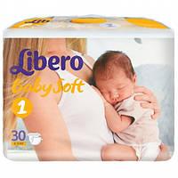 Детские подгузники Libero Newborn 1 ( 2-5 кг ) 30 шт