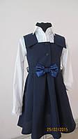 Школьное-платье сарафан