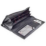 Большой женский кошелек Karya 1133-45 кожаный черный, фото 3