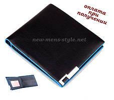 Мужской стильный кожаный кошелек портмоне бумажник без застежки