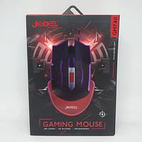 Игровая проводная мышь USB JEDEL GM740 с подсветкой 3200dpi мышка Чёрная с красным