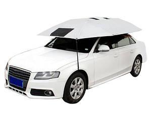 Автомобильный зонт UKC Umbrella Silver
