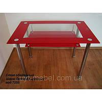 Обеденный стол ШАРМ премьер