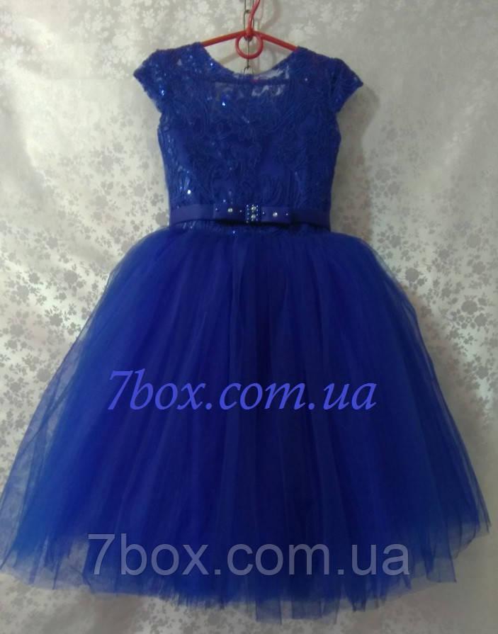 Детское платье бальное Сказка 5-6 лет Синее Опт и Розница