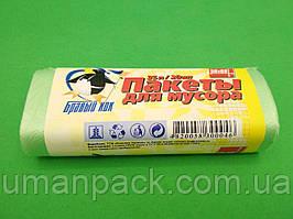 Сміттєвий пакет 35литров (20шт) КОК (1 рул)