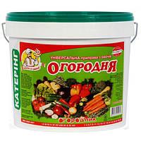 Универсальная приправа из овощей ''Огородняя'' 6кг