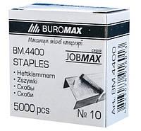Скоби №10 5000 шт BUROMAX