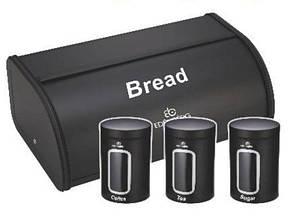 Хлебница Edenberg из нержавеющей стали с 3 баночками Черный (EB097B)