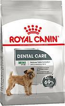 Сухий корм для собак міні порід Royal Canin Mini Dental Care від зубного каменю і нальоту 3 кг