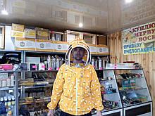 Куртка для защиты пчеловода.