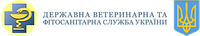 Первичная регистрация, ветеринарные сертификаты в Державній ветеринарній та фітосанітарні службі України