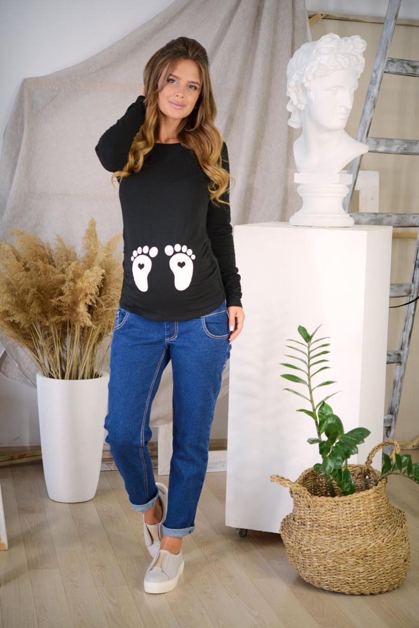 Стильные джинсы для беременных размер 52