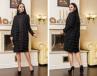 Костюм платье с кардиганом 6364 размеры Размеры: 48- 50,52-54,56-58,60-62