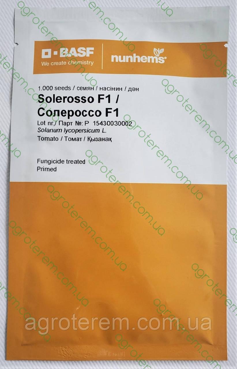 Семена томата Солероссо F1 ( Solerosso f1) 1000c (Солеросо)