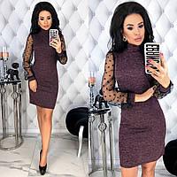 Вечернее платье облегающее рукава сетка 40-42 44-46