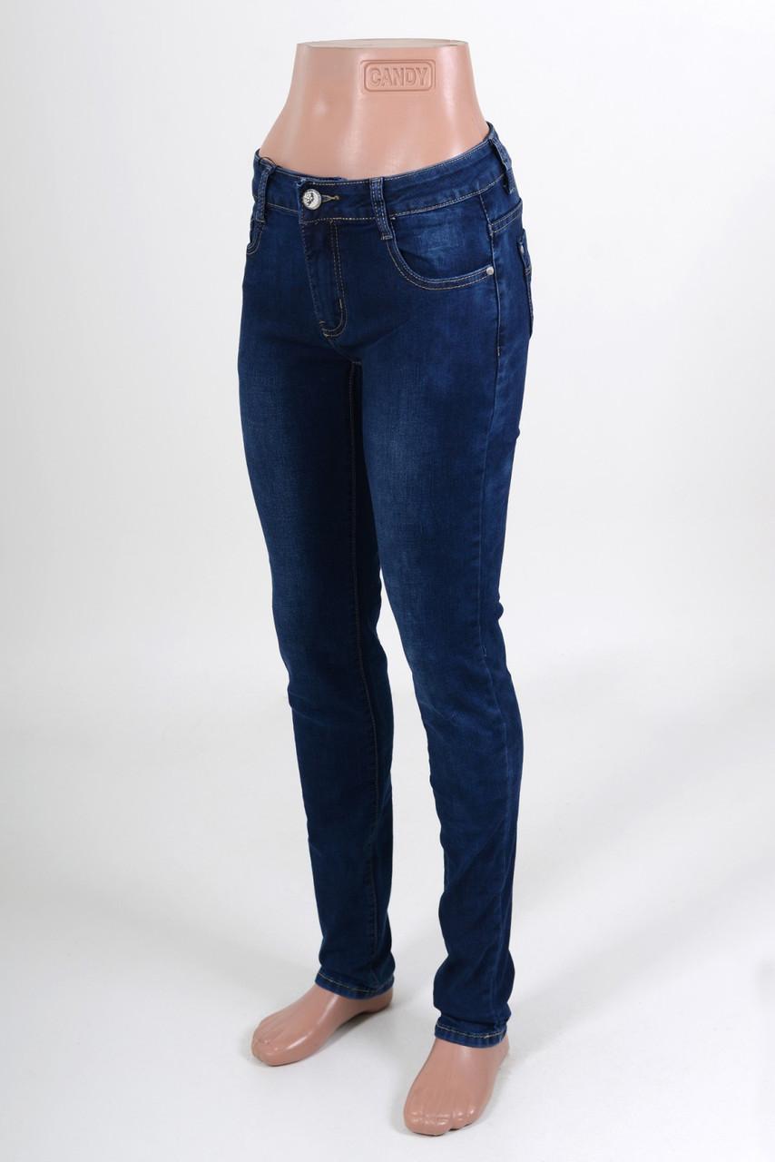 8db20a18ea3d6 Женские джинсы : продажа, цена в Харькове. джинсы женские от ...
