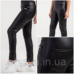 """Теплые кожаные брюки-лосины """"Tina"""" тм Brilliant. Размеры 140- 164"""
