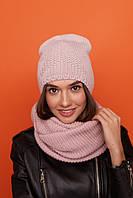Молодежный головной набор шапка и снуд - восьмерка, розового цвета, фото 1