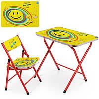 Столик со стульчком детский складной A 19-SMILE с смайликом