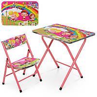 Столик со стульчком детский складной A19-ABC розовый