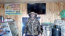 Куртка для пчеловода