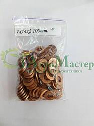 Шайба медная уплотнительная 7х14х2,0 Упаковка 100 шт.