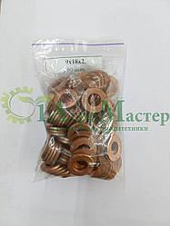 Шайба медная уплотнительная 9х18х2,0 Упаковка 100 шт.