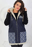Женская теплая джинсовая жилетка на меху (большие размеры)