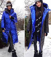 Женская стильная куртка