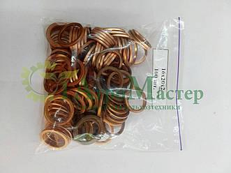 Шайба медная уплотнительная 16х20х2,0 Упаковка 100 шт.