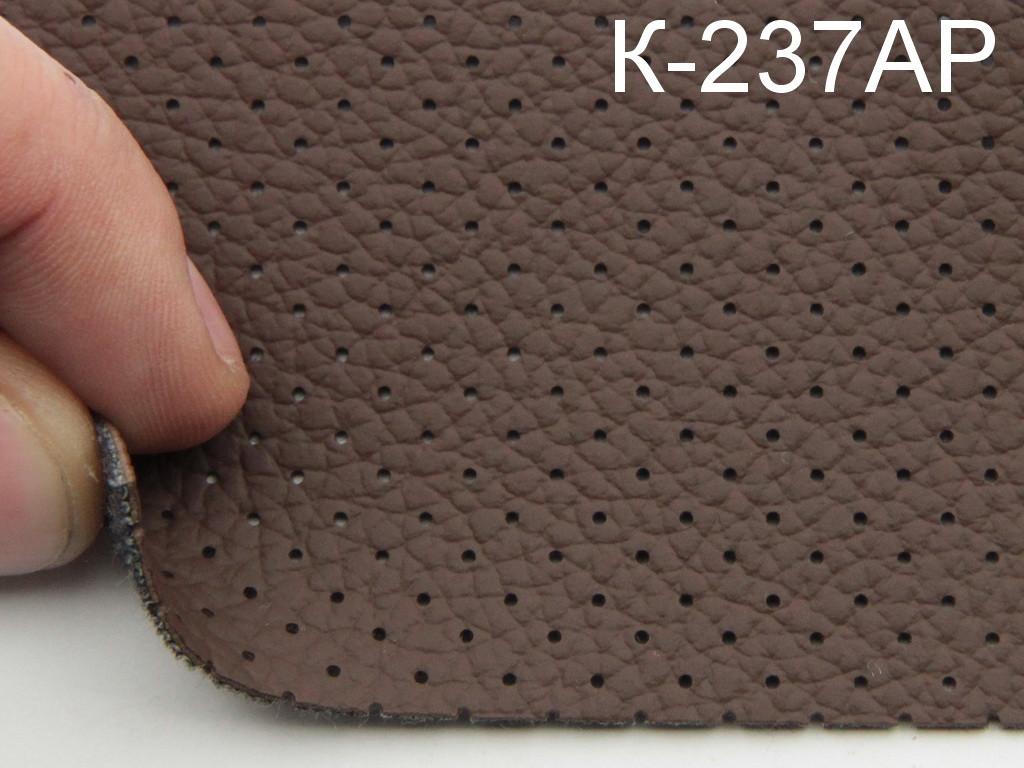 Авто кожзам коричневый с перфорацией, на тканевой основе (Германия k-237ap)