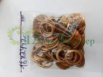 Шайба медная уплотнительная 18х24х2,0 Упаковка 100 шт.